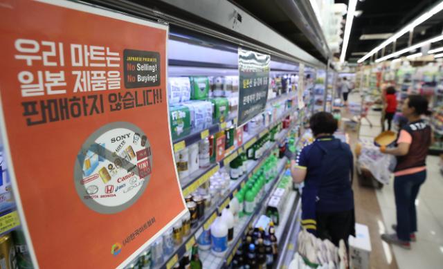 일본 수출 규제에 양국 기업 전방위 '불똥'... '치킨 게임 빠지나'