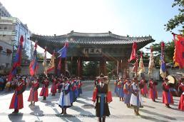 .今年上半年韩古宫接待游客数突破500万.