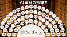 .孙正义总裁建议韩国:成为一流的AI国家.