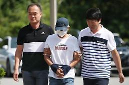 """.""""恶魔般的人!"""" 韩国男性施暴越南媳妇 越南当地炸了锅."""