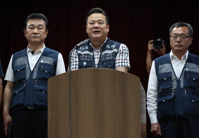 우본-우정노조, 노사협상 타결…9일 총파업 철회