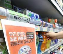 """Nền kinh tế Nhật Bản đang chịu tổn thất từ """"phong trào yêu nước"""" của Hàn Quốc"""