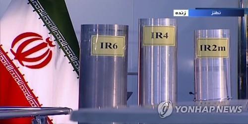 """이란, 우라늄 농축 농도 4.5% 넘겨…""""20%도 가능"""""""