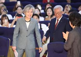 .韩外长出席韩中友好考察团成立仪式.