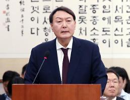 .韩国检察总长被提名人尹锡悦出席听证会.