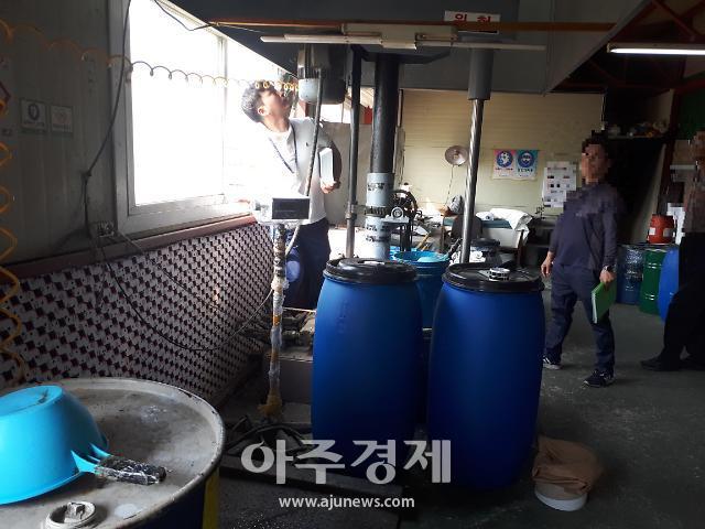 경기도 특사경, 대기오염물질 불법 배출 섬유염색업체 대거 적발