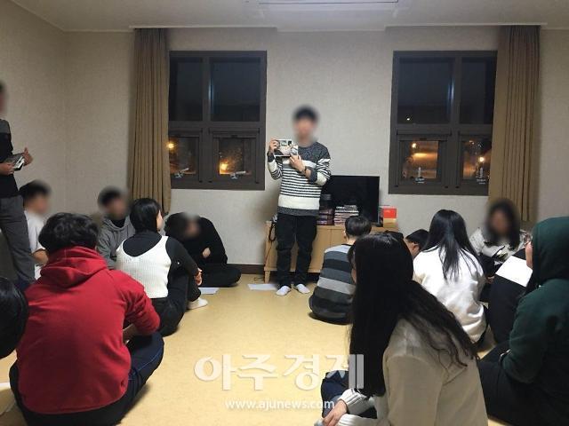 충남교육청, 북한이탈학생 학교생활 성공적 적응 적극 지원