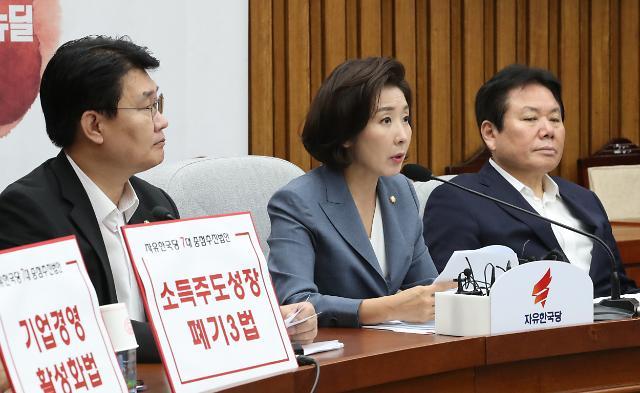 """나경원 """"윤석열 청문회 국민 우롱한 거짓말 잔치"""""""