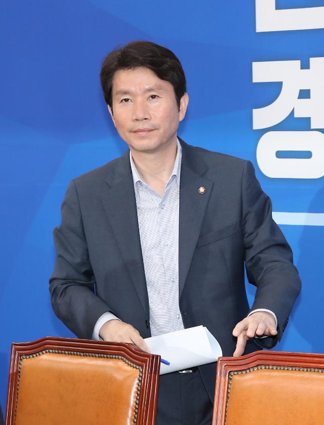 """이인영 """"한국당, 윤석열 한방 없고 황교안 방어 급급"""""""
