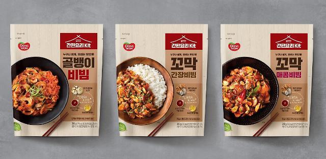 """동원F&B, 수산물 키트 """"골빔면·꼬막비빔밥 간편하게 즐겨요"""""""