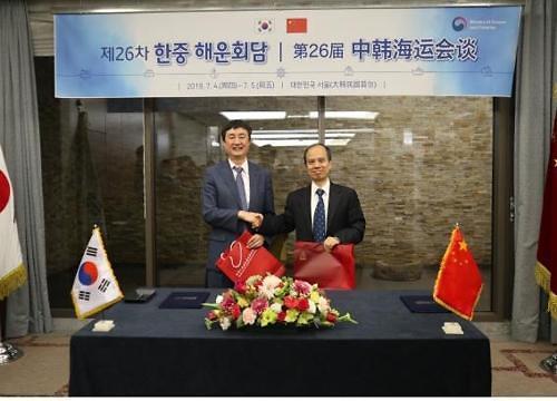 韩中海运会谈商定新增大山-威海客滚船航线