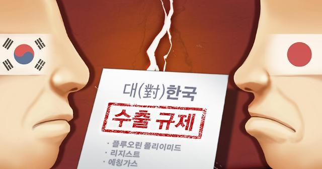 韩国向日本提磋商限制出口问题被拒绝