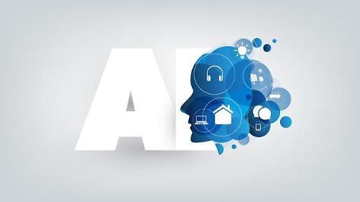 'AI' 포기는 진화를 포기하는 것