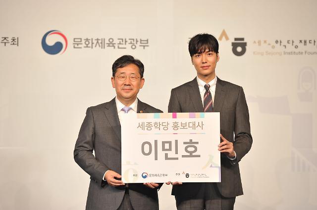 한국콘텐츠진흥원, '미래자동차, 콘텐츠를 품다' 공개 특강