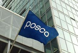 .Posco issues sustainability bonds to raise $500 million for business expansion.