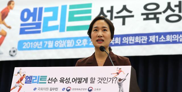 국민의당 리베이트 의혹 박선숙, 김수민 의원 상고심, 10일 선고