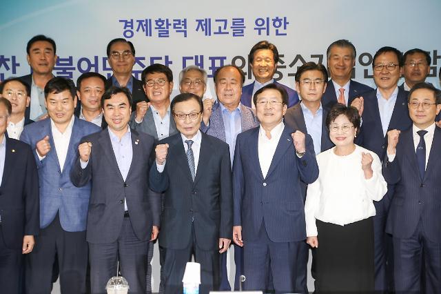 """이해찬 민주당 대표 만난 中企 """"최저임금 제도 개선돼야"""" 건의"""