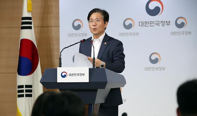 """성윤모 산업부 장관 """"불화수소 대북반출 없어…일본 근거 없는 주장 즉시 중단해야""""(종합)"""
