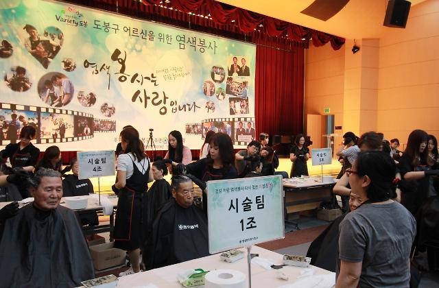 동성제약, 제10회 세븐에이트 데이 개최…염색봉사 진행