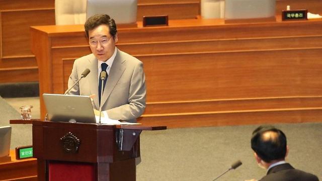 韩总理:日首相涉朝制裁言论或动摇安全秩序