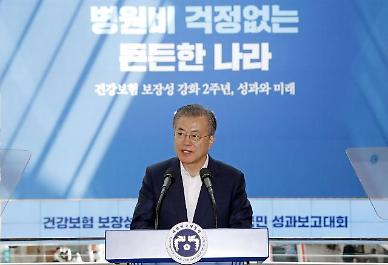 S. Korea accuses Abe of making groundless allegations over sanctions