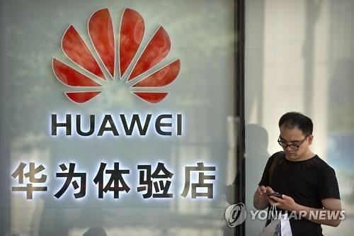 """화웨이 """"직원들의 중국 군 연관 관련 FT 기사, 확인 불가"""""""
