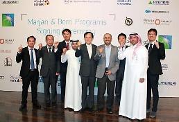 .现代建设在沙特赢得3.2万亿韩元工程订单.