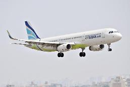 .釜山航空增开釜山至延吉和张家界航班.