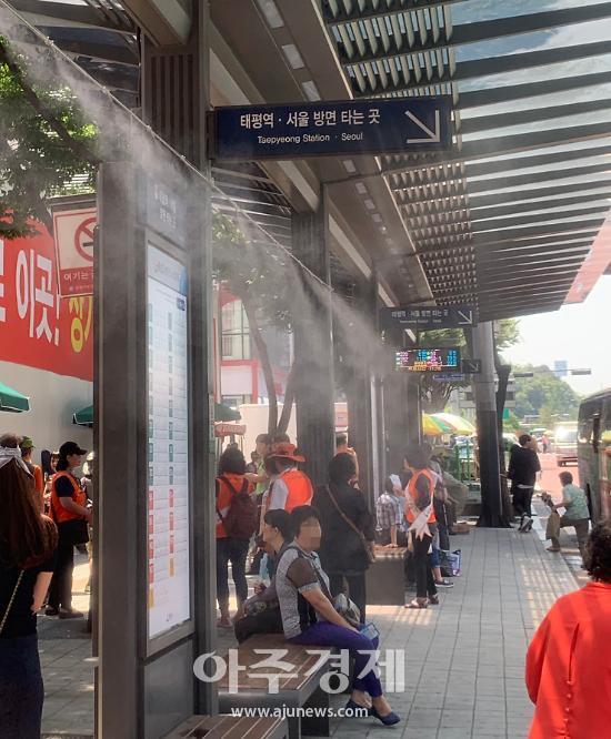 성남시, 시민 안전 위한 폭염 대응체제 강화한다