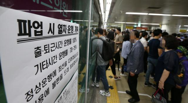 [포토] 부산 지하철 파업...붐비는 승강장