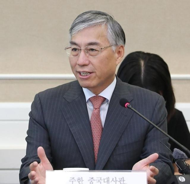 中国驻韩大使做客韩国国会谈半岛局势
