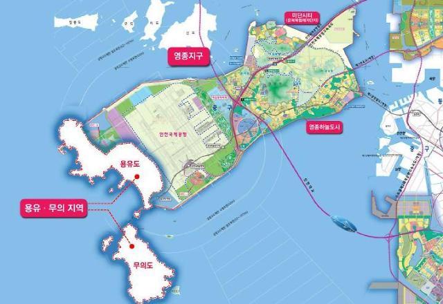 인천시 중구 용유·무의지역 새로운 변신 준비중