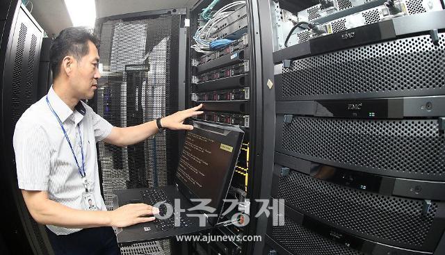 경기도, 2022년까지 클라우드 기반 통합전산센터 신축