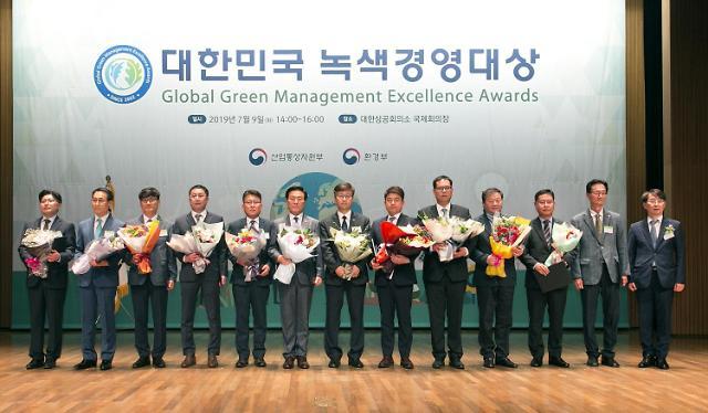 웅진코웨이, 대한민국 녹색경영대상서 장관상