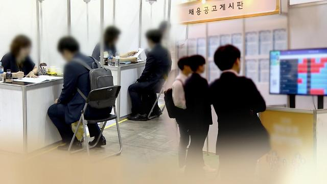 统计厅:韩6月就业人口同比增28.1万人 失业率为4%
