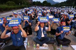 .釜山地铁工会展开无限期罢工 地铁运行受影响.