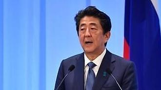 Nhật Bản không muốn rút quy định kiểm soát xuất khẩu