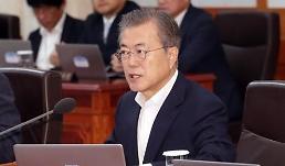 .文在寅呼吁日本响应韩国寻求外交解法.