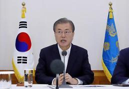 .文在寅:日本限制出口带有政治目的 韩国企业做好长期准备.