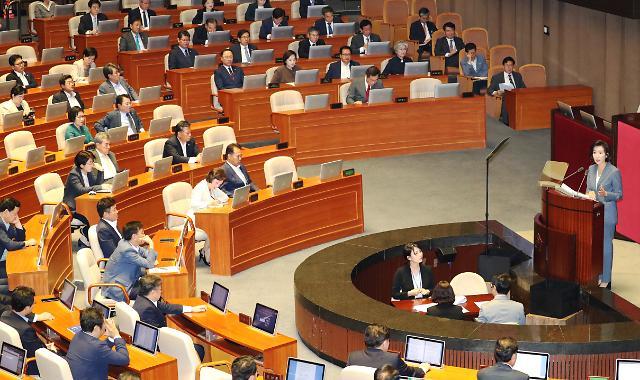 경찰, '패스트트랙 충돌' 국회의원 내주 출석 통보