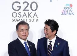Động thái của Mỹ trong bối cảnh xung đột giữa Nhật Bản và Hàn Quốc leo thang.