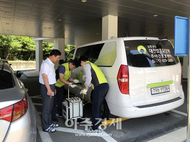 석유관리원, 보훈시설 차량 품질점검 무료 서비스