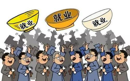 仁川国际机场连续两年被大学生选为最想入职的国企
