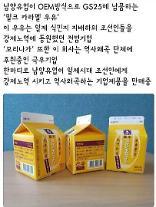 「日本製品不買運動」に消費者は熱を上げているのに・・・食品業界「金さえ儲ければ良い」