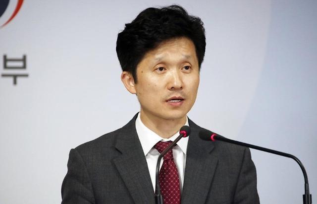 韩国统一部紧盯朝美谈判前夕动向