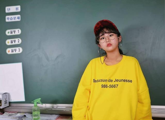 """[김호이의 사람들] 교사 유튜버 겸직 허용…랩하는 선생님 달지 """"감사하고 뿌듯하다"""""""