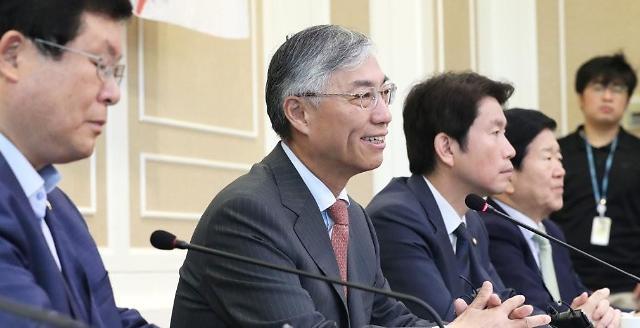 中国驻韩大使:抓住机遇推动对话解决半岛问题