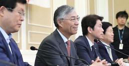 .中国驻韩大使:抓住机遇推动对话解决半岛问题.
