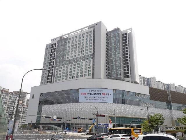 롯데몰 수지, 18일 용인시청서 '지역 일자리 창출' 채용박람회