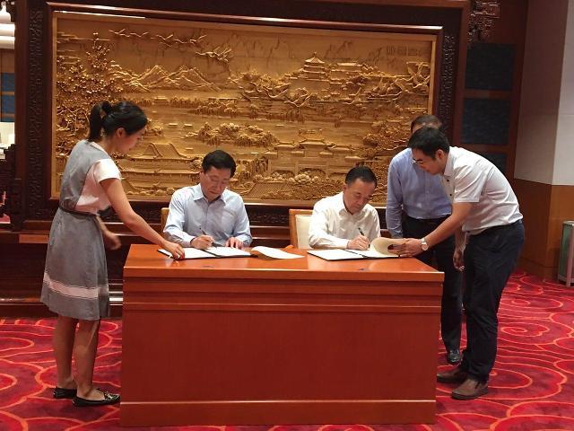 양정철, 中공산당 싱크탱크와 교류 협약…글로벌 정책 네트워크 구축